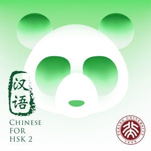 UC Santa Cruz Online Courses Chinese for HSK 2 for UC Santa Cruz Students in Santa Cruz, CA