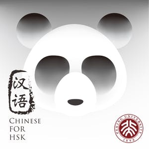UC Santa Cruz Online Courses Learn Chinese: HSK Test Preparation for UC Santa Cruz Students in Santa Cruz, CA